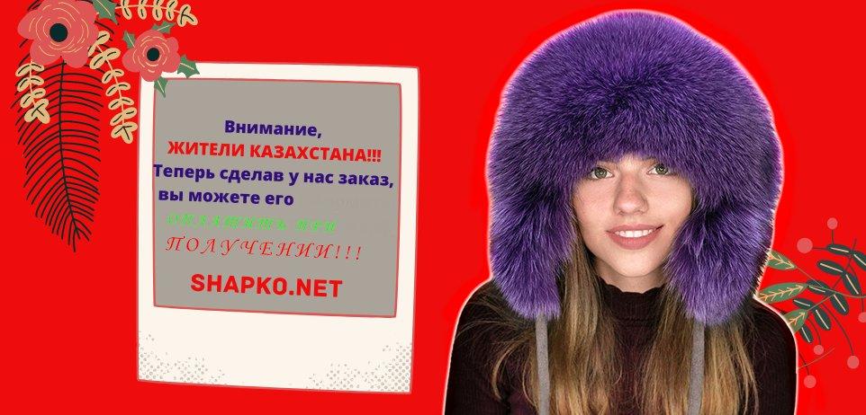 Новости для жителей Казахстана
