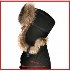 Классическая шапка-ушанка из енота Бродяга