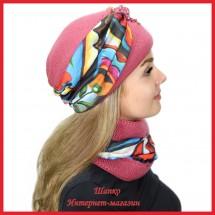 Комплект Леслия (шапка, снуд)