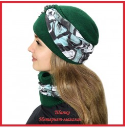 Комплект Леслия 4 (шапка, снуд)