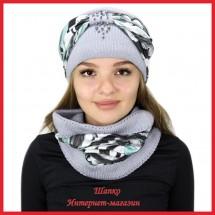 Комплект Леслия 5 (шапка, снуд)