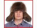 Зимние мужские меховые шапки
