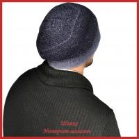 Вязаная мужская шапка Умар
