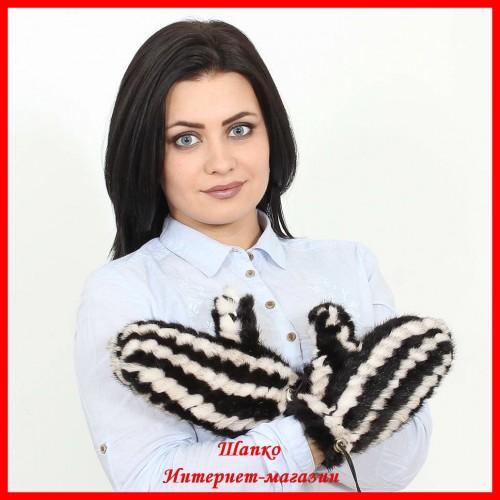 Варежки Кристина из вязаной норки