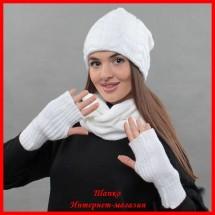Комплект Елена (шапка, снуд, митенки)
