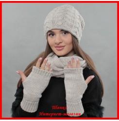 Комплект Елена 1 (шапка, снуд, митенки)