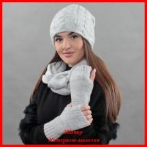 Комплект Елена 2 (шапка, снуд, митенки)