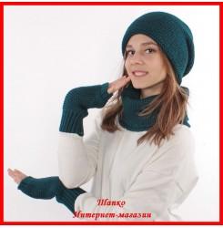 Комплект Кристина 9 (шапка, снуд, митенки)