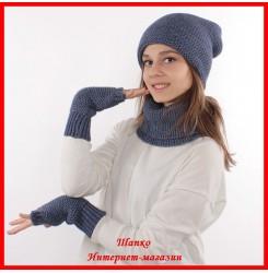 Комплект Кристина 11 (шапка, снуд, митенки)