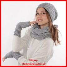 Комплект Елена 3 (шапка, снуд, митенки)
