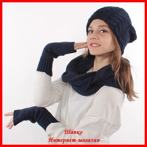 Комплект Елена 4 (шапка, снуд, митенки)