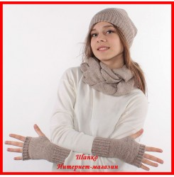 Комплект Елена 5 (шапка, снуд, митенки)