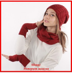 Комплект Елена 6 (шапка, снуд, митенки)