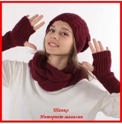 Комплект Елена 7 (шапка, снуд, митенки)