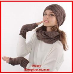 Комплект Елена 9 (шапка, снуд, митенки)
