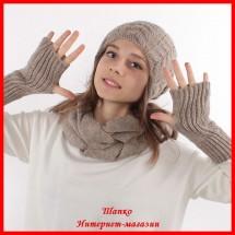 Комплект Елена 10 (шапка, снуд, митенки)