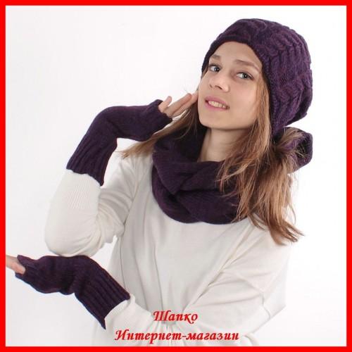 Комплект Елена 11 (шапка, снуд, митенки)