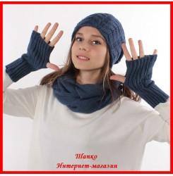 Комплект Елена 17 (шапка, снуд, митенки)