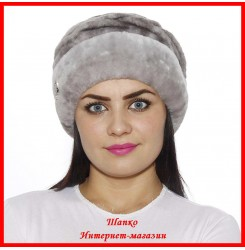 Мутоновая шапка Анна 1