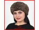 Женские шапки из каракуля