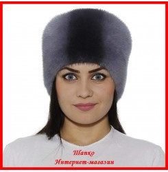 Норковая шапка Мадлен 1