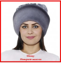 Норковая шапка Божале 11