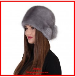 Норковая шапка Луиза