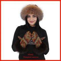 Боярка Шафран с Вluefrost