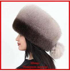 Песцовая шапка Кубанка