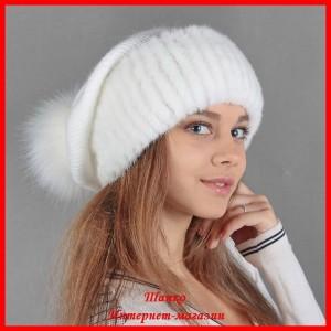 Трикотажные шапки с мехом